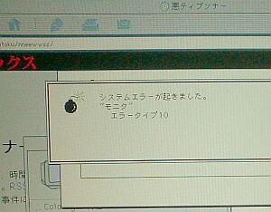 二千円札なみに珍しいものを見てしまった(^_^;