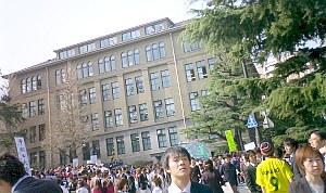大学は入学式。新歓ラッシュだけど、某サークル系もちらほら見られた(笑)