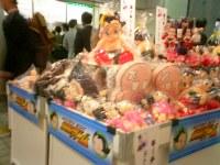 高田馬場駅ではアトム聖誕祭とかで、関連グッズが大量に売られていた。