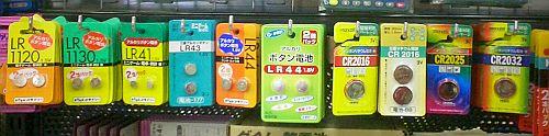 売ってあった電池を備忘録代わりに貼り付けておこう。このほかハンズでは650円ぐらいするA23とかいう23ボルトの電池も100円。