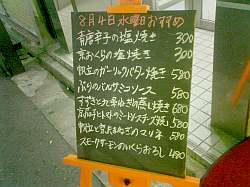 最初に並んでいる和食がポイント高し。