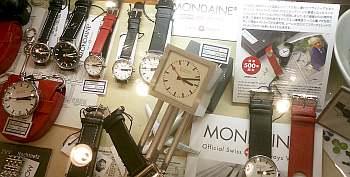 CONRANショップあたりで発見。モンディーン製、街中の時計を模したデスクトップの時計。