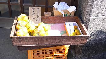 小田原の裏道にはこうした軒先の店が目立つ。おまけのみかんが泣かせる(笑)