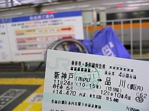 この電車に乗って降りたら現実世界。