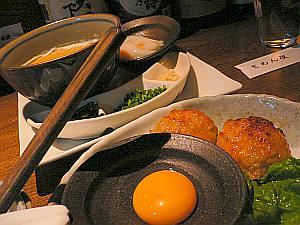 和食の美味しい居酒屋で〆
