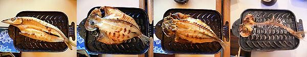 左から朝の魚。アジ、エボダイ、カマス、食後。鉄板がかわいい。