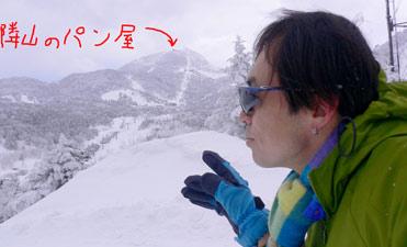 最初間違えて、左側のスキー場山頂に登ってまう。
