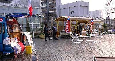 タカシマヤ屋上の大北海道展。行ってみたら2畳分ほどのワゴン orz
