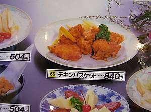天草のレストランにて。