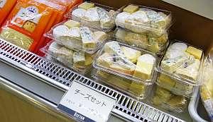 お弁当みたいなチーズセット。