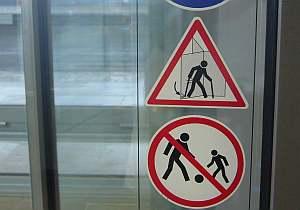 エレベータの中でサッカーやってはいけません。