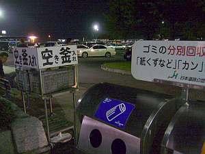 横川SAにしかないゴミ箱発見。