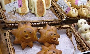 絵本に「おひさまパン」というのがあるが、それにインスパイアされたパン。タカシマヤにて。