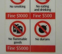 初めて見たドリアン禁止。