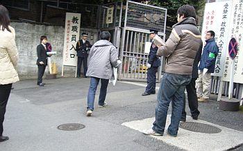 入試中なので、警備が出てる。大学裏門にて。
