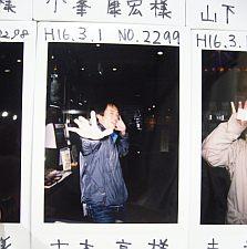 ぽん酒館にワタシのポラ発見。2004/3/1