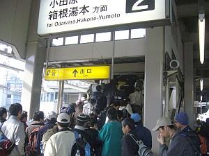 伊勢原駅に大量の参加者がなだれ込む。