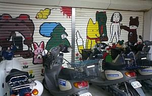小学校の壁画。