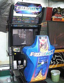いつかやってみたかったF-ZEROがアーケードゲームになっていた。