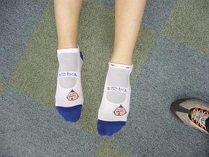 先生見て!というから見たら、上履きみたいな靴下でした。