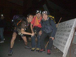 登る直前10.24pm。