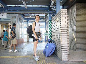 新松田駅到着。