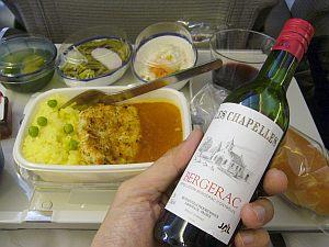 マズい機内食とそこそこ許せる赤ワイン。