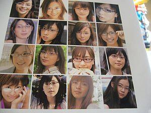 見つけてしまった写真集「ビジョメガネ」。帰ったら買う。3冊買う(笑)