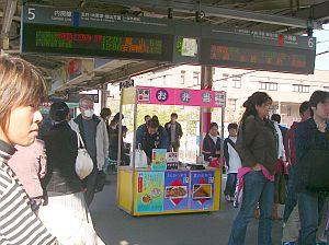 駅構内の簡単な駅弁販売所。学祭の模擬店みたい。