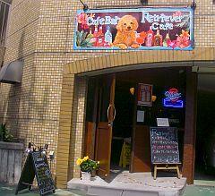 犬一人でも入れるカフェ。入り口には米国仕様のWETFLOORが。