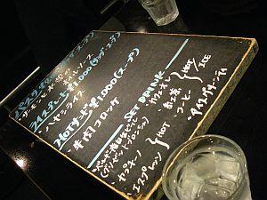 同じ値段でビールが選べる。アップルストア近くの地下レストラン。