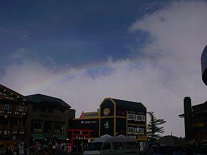 虹が見えたよ!