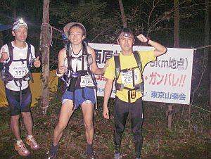 毎年撮ってもらう東京山楽会。富士以来の友人も一緒に。
