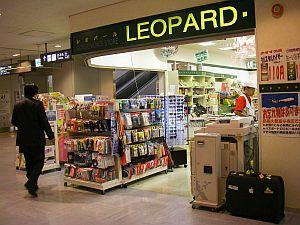 なんと奇遇な、今日は特別な名前のLEOPARD