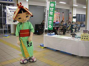 1年ぶりの福知山駅では、なんかのアトラクションをやっていた。