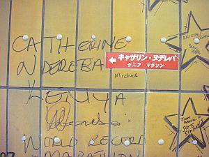 どっかでよく見かけるヌデレパのサイン。
