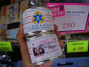 学生の写真が缶によって違う。売れ行きに違いはあるのか?