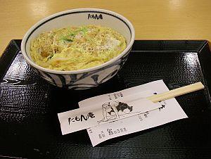 食べたいのはこれじゃない〜(w