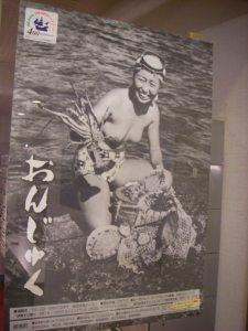 みな注目のポスター。このおばあちゃん、まだご存命とのこと。