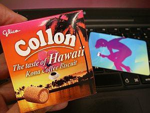 上海製!?のハワイ土産と本場のiTSカードをげっと。