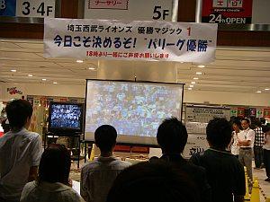 駅前の街頭テレビに人がたくさん。