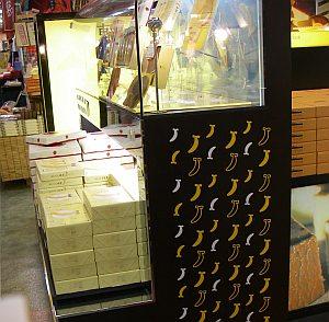 バナナがたくさんの、東京バナナの展示台。