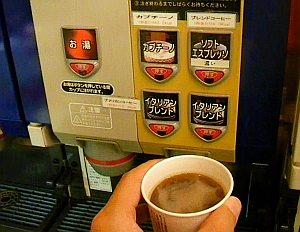 ソフトエスプレッソって何や?フツーのコーヒーじゃ(w