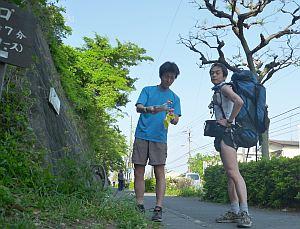 駅から麓まで歩いてすぐ。