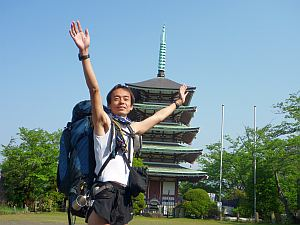 いきなり五重塔が出てきた。