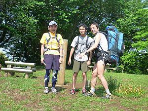 横浜市最高峰に到達。