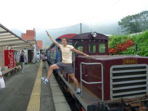 DBとはDeutsch Bahnか?