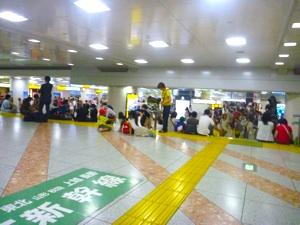 よりによって地震で足止めの東京駅。