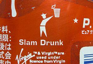 さすが英国のコーラ。奇抜なピクトグラムじゃ。