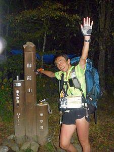 御前山から先は、いつものペースで走りました。
